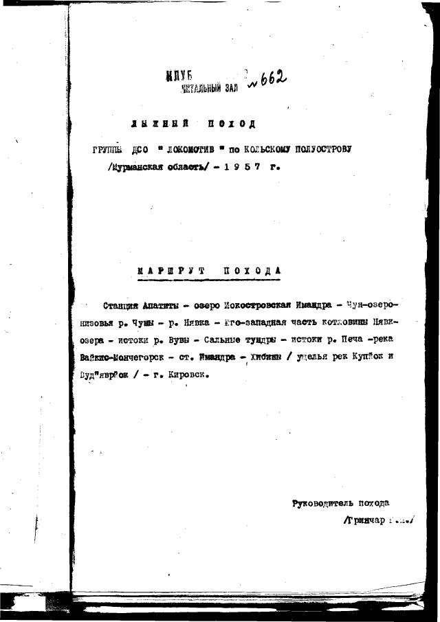http://tlib.ru/png/02/89/028923.1.png