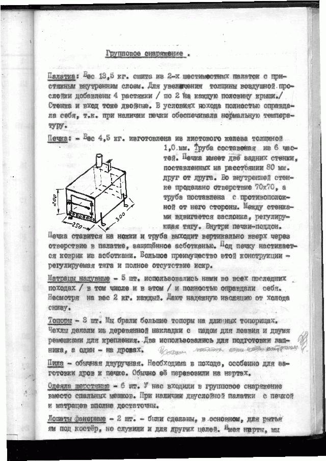 http://tlib.ru/png/02/92/029287.35.png
